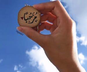 arabic calligraphy, arabic quotes, and مرحباً image