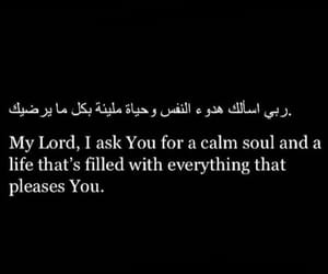 allah, arabic, and quote image