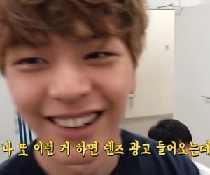 korean, bf, and kpop image