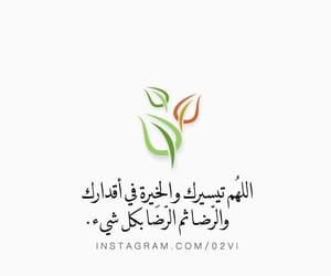 دُعَاءْ, ﻗﺪﺭ, and خيرة image
