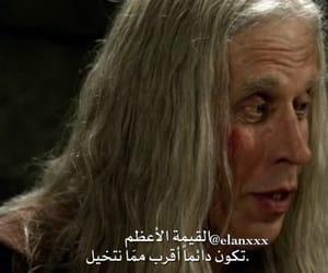 quotes, حكم, and الباحث image