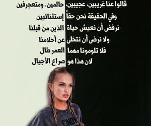 بنات شباب, صور منوعة جديدة, and ولد بنت image