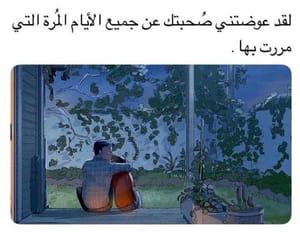 arab, ﻋﺮﺑﻲ, and arabic image