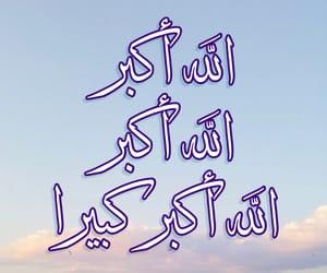 الذكر, الله_أكبر, and ذكرً image