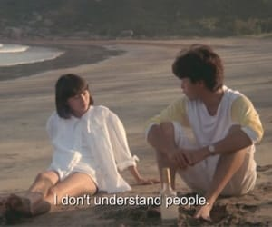 asian, movie, and subs image