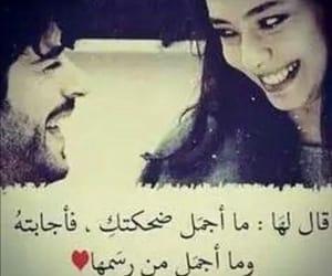 arab, arabic, and خليجيات image