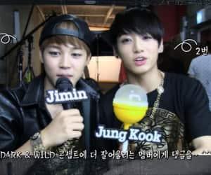 jin, jeon jungkook, and v image