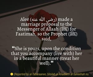 islam, marriage, and respect image