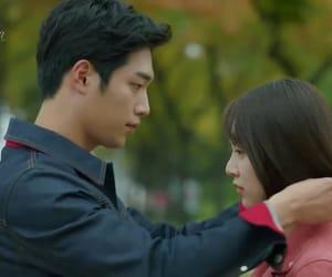 gong seung yeon, are you human too, and kang so bong image