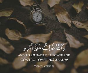 allah, islam, and duaa image