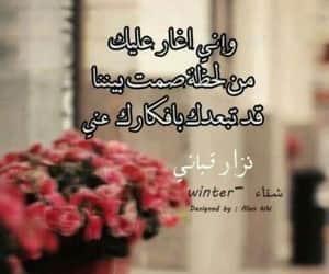 حب image