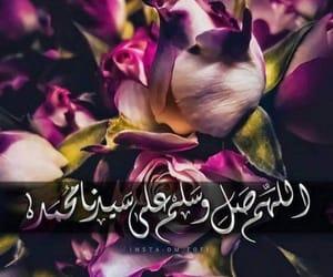 صوري, كلمات, and جمعه مباركة image