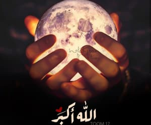 we heart it, عيد مبارك, and تَكْبِير image