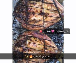 جمعة مبارك, عراقين, and غداء image