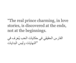 quotes, arabic, and poem image