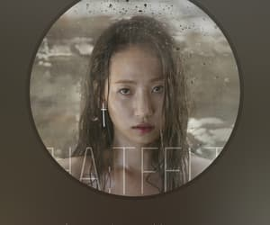 k-pop, yeeun, and ha:tfelt image