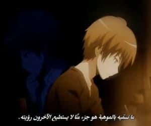 anime quotes, karma akabane, and assassination classroom image