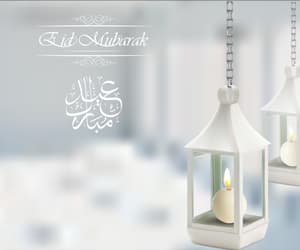 عيدكم مبارك, بغدادً, and عيد اضحى image