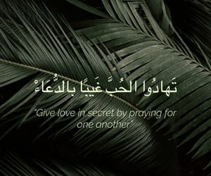 islam, quote, and pray image