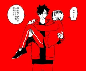 anime, kenma kozume, and kuroo tetsurou image