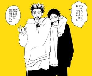 hq, haikyuu, and akaashi keiji image