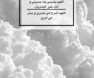 عمرة, ذكر الله, and يوم عرفة image