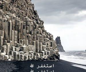 ذكر الله, يوم عرفة, and اسﻻم image