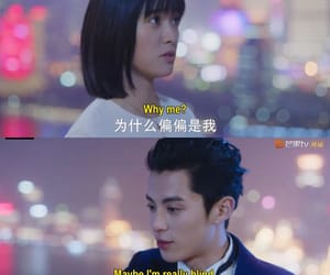 chinese, drama, and meteor garden image
