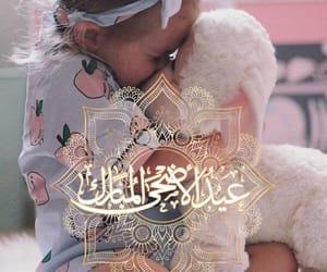 eid, islam, and sheep image