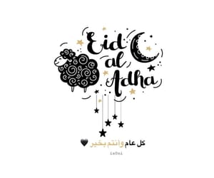 black, happy eid, and عيد الاضحى image