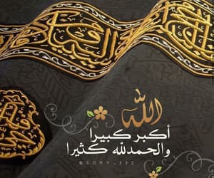 we heart it, عيد الأضحى, and مكه image