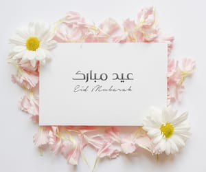 allah, arabic, and eid image