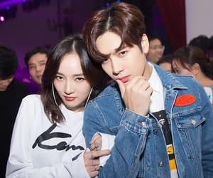 chinese, jackson, and kpop image