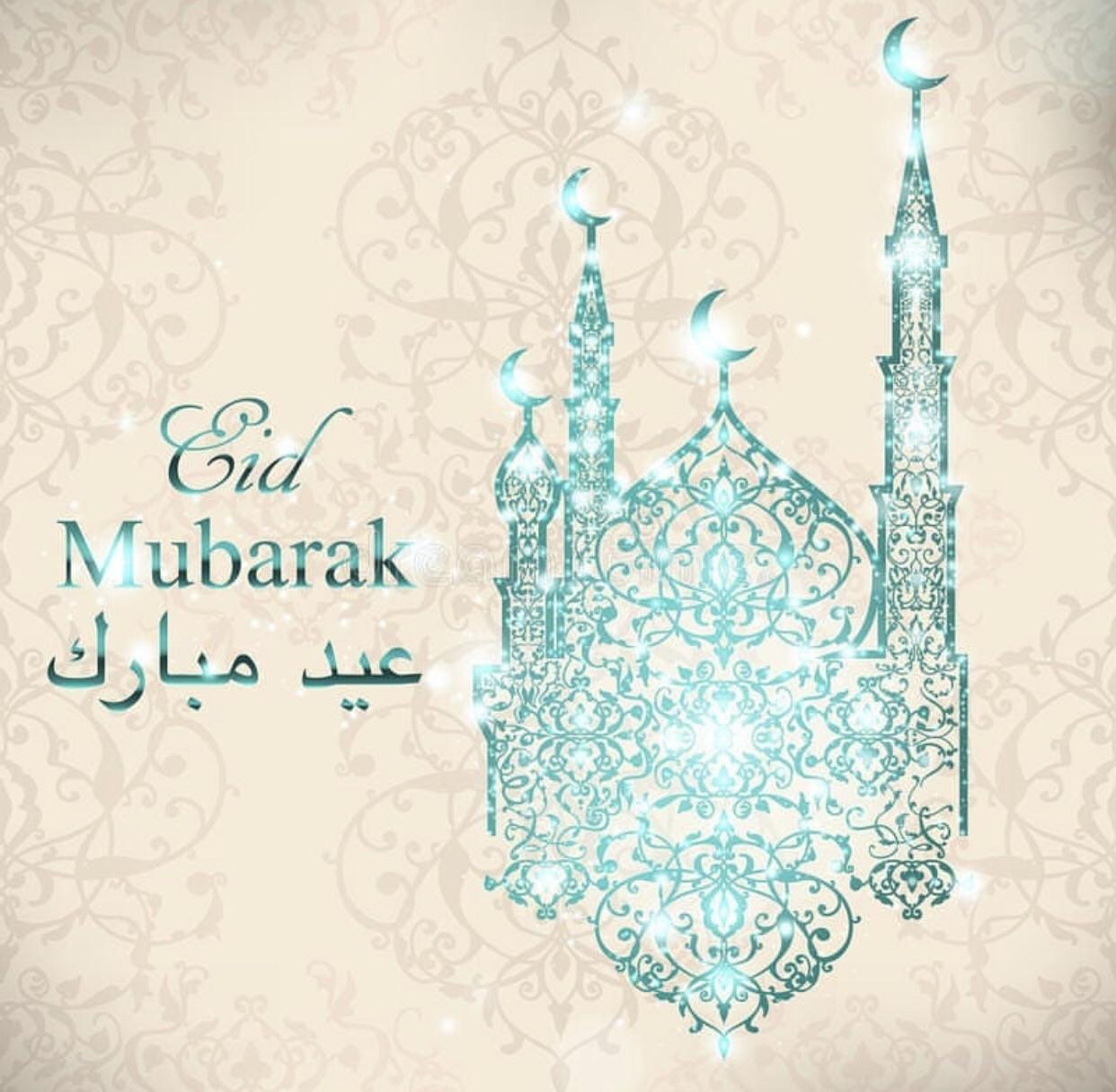 eid, eid mubarak, and music image
