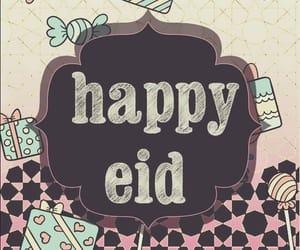 eid and عٌيِّدٍ image