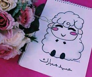 عيد مبارك and عيد اضحى image