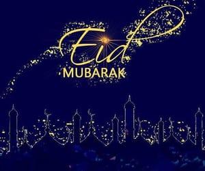 allah, god, and eid image