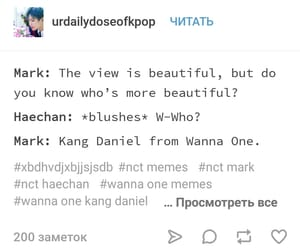 mark lee, kpop memes, and wanna one image