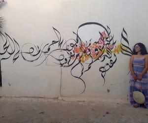 art, djerba, and grafity image