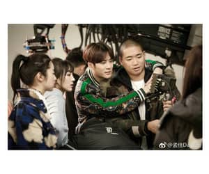 chinese, JYP, and jia image