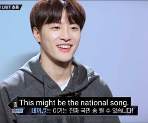 kpop, the unit, and kpop reaction pics image