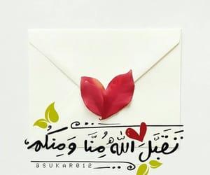 Image by ثقتي بالله