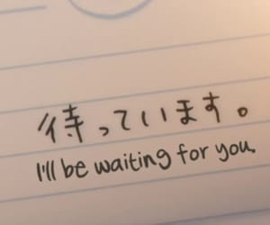 for you, waiting, and i'm waiting image