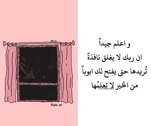 الله and د image