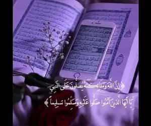 video, محمد صلى الله عليه وسلم, and رسول الله image