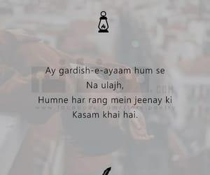 pakistan, urdu, and shayari image