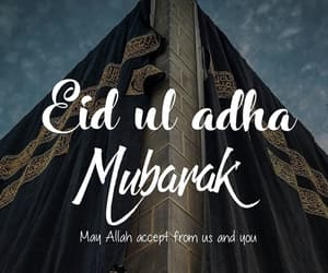 allah, beautiful, and eid image