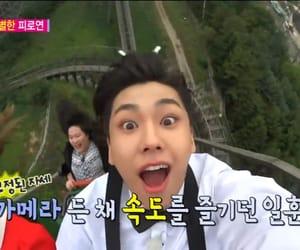 korean, kpop, and bf image