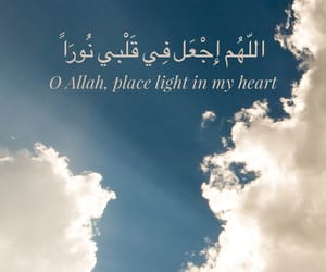 islam, light, and quote image