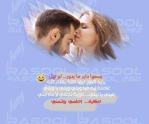 movie, تحشيش عراقي, and عُمان image